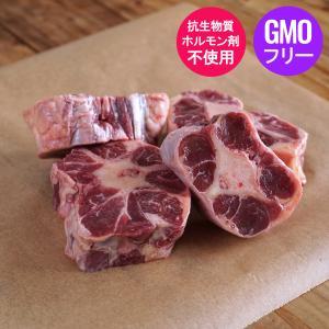 ヨーロピアンビーフ オーストリア産 高品質 牛肉 牛テール 牛尾 カット 500g ホルモン剤不使用 抗生物質不使用 遺伝子組換え飼料不使用 horizonfarms