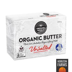 有機 JAS オーガニック 100% グラスフェッドバター 冷蔵 無塩 オーストラリア産 250g