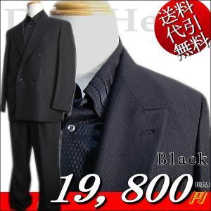 秋冬物 ビッグ有 DropHeadドロップヘッド 4つ釦Wスーツ ダブルスーツ 黒 M/L/LL/3L