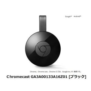 Chromecast ブラック GA3A0013...の商品画像