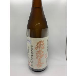 廣木酒造 飛露喜 特別純米 1800ml|hoshigulf-1