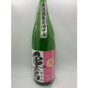 亀萬酒造 18度 亀萬 野白金一式九号酵母 純米 生原酒 1.8L|hoshigulf-1