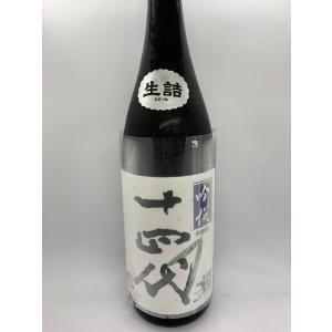 高木酒造 十四代 吟撰 播州山田錦 吟醸酒 1800ml|hoshigulf-1