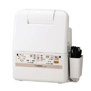 象印 ふとん乾燥機 スマートドライ マット・ホース不要 ホワイト RF-AC20-WA
