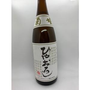 菊姫 純米ひやおろし 1.8L|hoshigulf-1