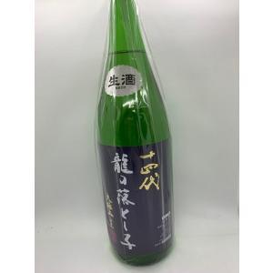 高木酒造 十四代 大極上生 龍の落とし子 1800ml|hoshigulf-1