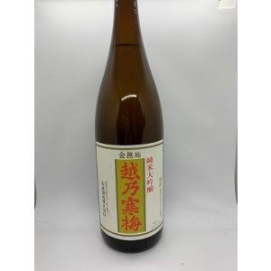 越乃寒梅 金無垢 純米大吟醸 1800ml カートン付|hoshigulf-1