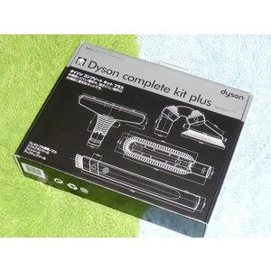 Dyson Complete kit plus (ダイソン掃除機用ヘッド)|hoshigulf-1