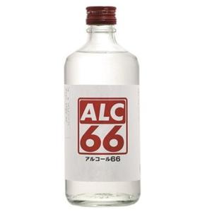 3本以上スプレーボトル付(商品説明参照)  在庫あり 篠崎 ALC66 レッド 高濃度アルコール 高...