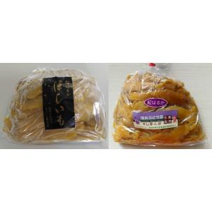 【商品名】 紅はるか干し芋 【内容量】 2kg(平干し1kg×1袋、せっこう1kg×1袋) 【使用方...
