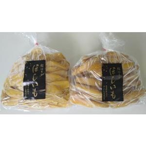 【商品名】 紅はるか干し芋 【内容量】 2kg(平干し1kg×1袋、丸干し1kg×1袋) 【使用方法...