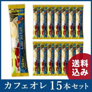 スティック飲料 カフェオレ 東京カフェ 6本入り 送料無料 ポイント消化 クリックポスト専用商品