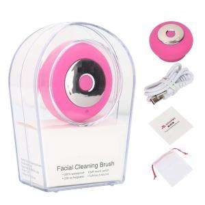 洗顔ブラシ 洗顔器 超音波振動シリコーン 防水 充電式洗顔器|hoshinosyounin