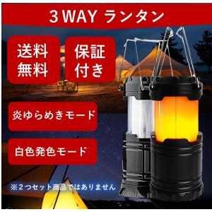 ランタン LED アウトドア 300ルーメン キャンプ 停電 懐中電灯 2タイプ発光 スライド式 防災|hoshinosyounin