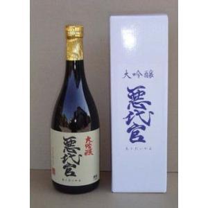 大吟醸 悪代官 720ml hosiimo-daimaruya