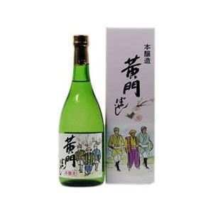 本醸造 黄門ばやし 720ml hosiimo-daimaruya