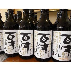 百年ほしいも焼酎 720ml hosiimo-daimaruya