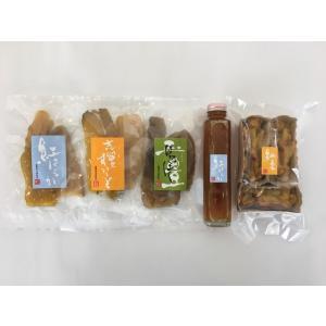 芋蜜 スイートポテト ほしいも セット(化粧箱入り)|hosiimo-daimaruya