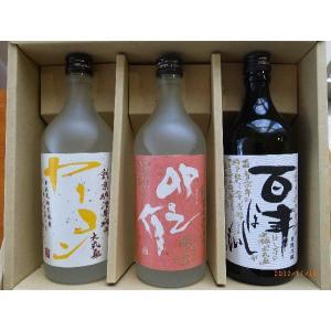 大丸屋オリジナル焼酎 味比べ3種セット hosiimo-daimaruya