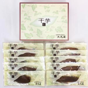 大丸屋デザイン 個包装 10枚入り 箱詰め包装あり|hosiimo-daimaruya