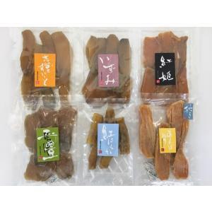 贈答用 6品詰め合わせ  (平・丸・あんぽ) 化粧箱入り・包装あり|hosiimo-daimaruya