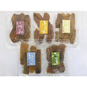 贈答用 5品詰め合わせ 化粧箱入り・包装あり|hosiimo-daimaruya