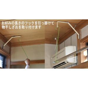 最強の室内物干しキット『スーパーラック』 ステンレス・2個セット(ターンバックル・フック付き)|hosinoya-com|09