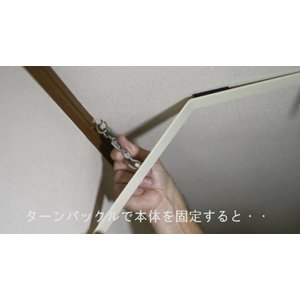 最強の室内物干しキット『スーパーラック』アイボリーホワイト・2個セット(ターンバックル・フック付き)|hosinoya-com|07