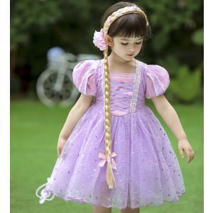 gz15 子供ドレス ラプンツェル プリンセス お姫様 シンデレラ ドレス 紫ドレス 子供 ドレス ...