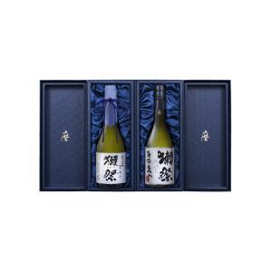 日本酒 獺祭(だっさい)  磨き その先へ セット 720m...
