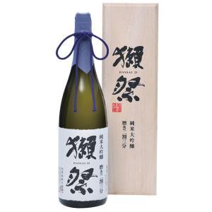 獺祭(だっさい) 純米大吟醸 23 1800ml 木箱入り