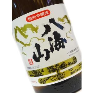 冷やでよし、燗でよしの八海山を代表するお酒です。 やわらかな口当たりと淡麗な味わいで、 燗をつけたと...