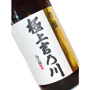 日本酒 吟醸 極上吉乃川 1800ml