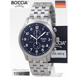 26df88c4ad BOCCIA[ボッチア]クロノグラフ チタン/アレルギーフリー腕時計3755-02|hosoi ...