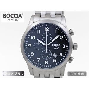 379d8e6b8e ... BOCCIA[ボッチア]クロノグラフ チタン/アレルギーフリー腕時計3755-02|hosoi ...