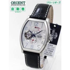 オリエント ORIENT自動巻パワーリザーブ付 腕時計 本革黒 WV0051FH|hosoi