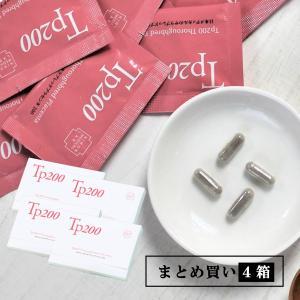 サラブレッドプラセンタTp200【お得なまとめ買い】【送料無...