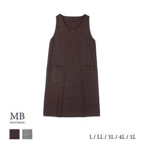 セール品 m返品交換不可 チェック柄ジャガードジャンスカ MB エムビー  婦人服 ファッション 3...