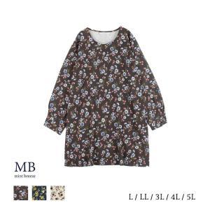 セール品 m返品交換不可 花柄イレギュラーヘムチュニック MB エムビー  婦人服 ファッション 3...