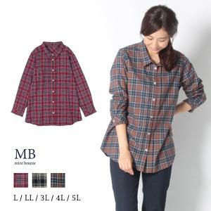 アムンゼンチェックシャツ 大きいサイズ レディース MB エムビー  婦人服 ファッション 30代 ...