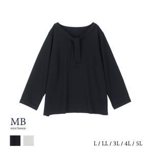 セール品 m返品交換不可 キレイメボウタイブラウス MB エムビー  婦人服 ファッション 30代 ...