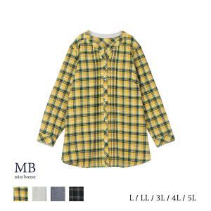 セール品 m返品交換不可 ノーカラーシャツ MB エムビー  婦人服 ファッション 30代 40代 ...