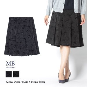 フロッキープリントスカート 大きいサイズ レディース MB エムビー  婦人服 ファッション 30代...