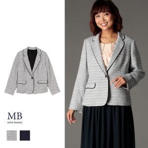 ラメツイードテーラードジャケット 大きいサイズ レディース MB エムビー  婦人服 ファッション ...