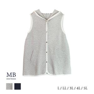キルトロングベスト 大きいサイズ レディース MB エムビー  婦人服 ファッション 30代 40代...