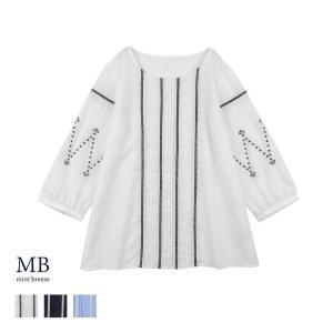 ◆サイズスペック【L】着丈:66.5バスト:109.5肩巾:40袖丈:48袖巾:41.5袖口:32裾...