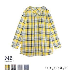 麻調スラブコットンシャツ 大きいサイズ レディース MB エムビー  婦人服 ファッション 30代 ...