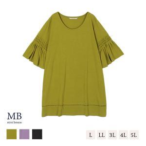 スモッキング刺繍チュニック 大きいサイズ レディース MB エムビー  婦人服 ファッション 30代...