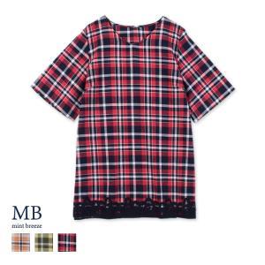 大きいサイズ レディース スラブチェック素材チュニック MB エムビー  婦人服 ファッション 30...