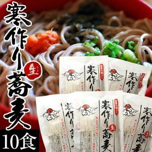 【送料無料】寒作り出雲生蕎麦セット なまそば(希釈用つゆ付)|hot-emu